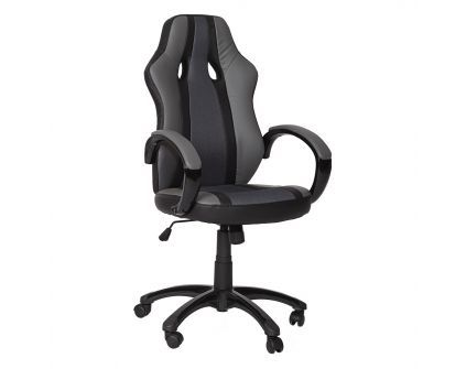 Biuro kėdė AGGESTRUP