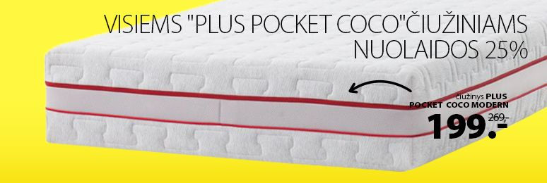 PLUS POCKET COCO MODERN